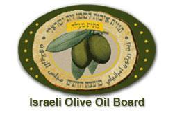 israeili olive oil board