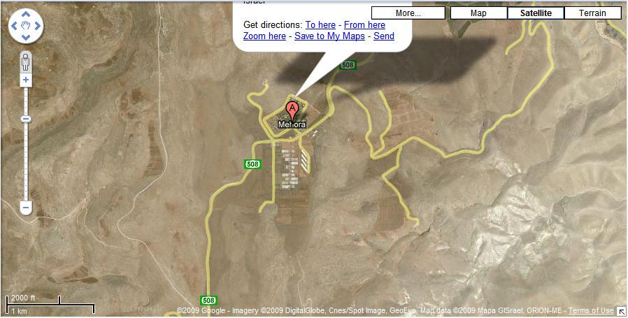 moshav-mehora-grove-map-3