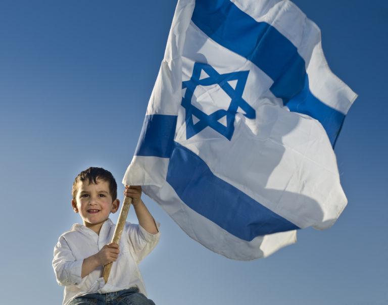 Открытка израиль