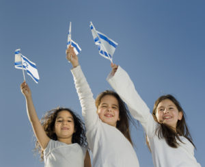 Yom Ha'atzmaut: Israel Independence Day