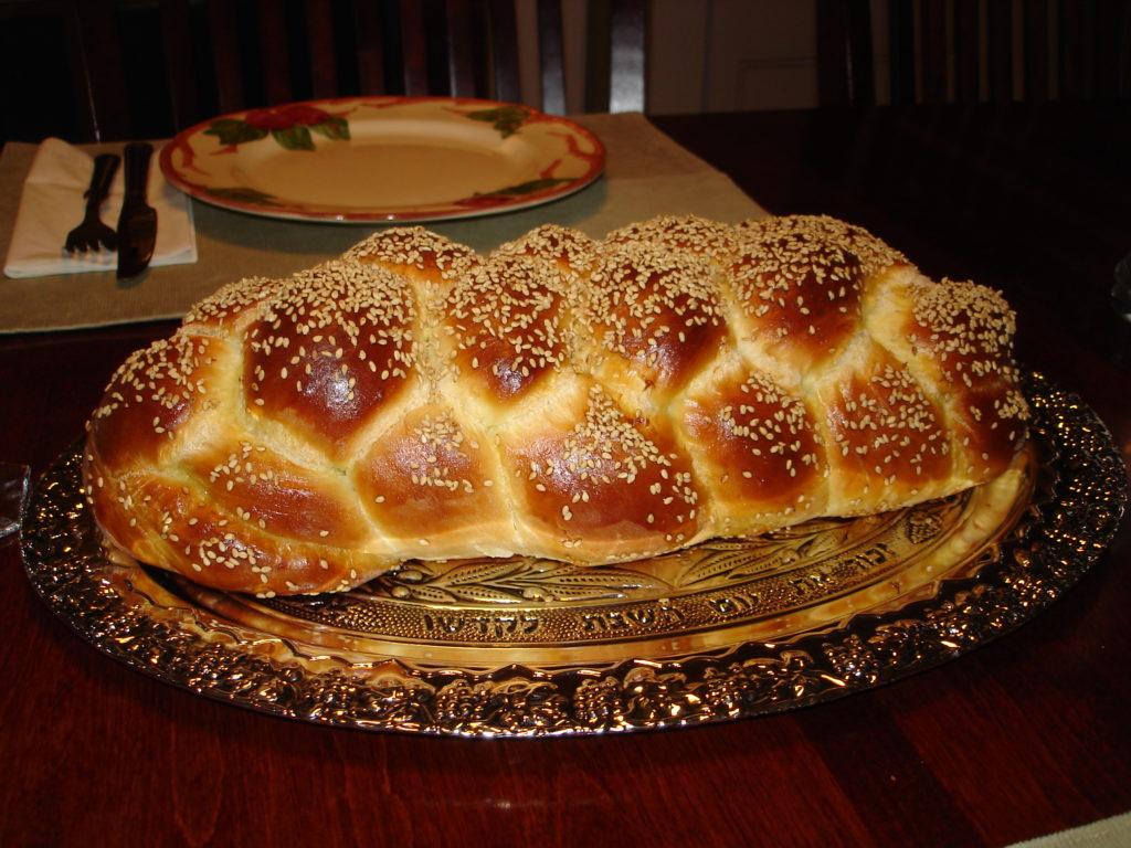 Hafrashat challah ritual