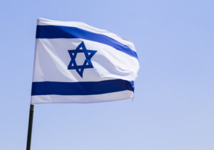 God's Gift and Promise to Israel for All Time
