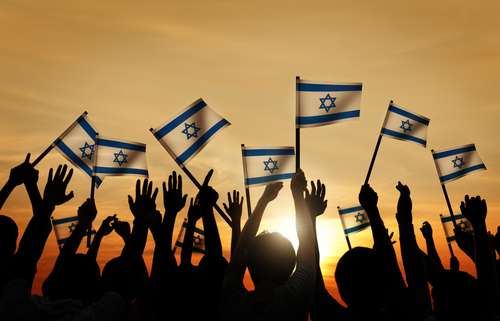 Famous Quotes about the Nation of Israel and the Jewish People