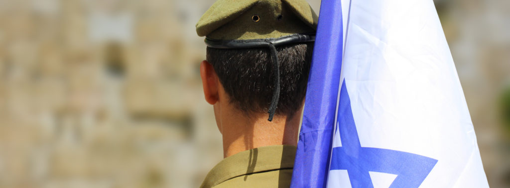 What Makes the Israeli Defense Forces Unique?