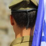 What Makes the Israeli Defense Forces Unique?
