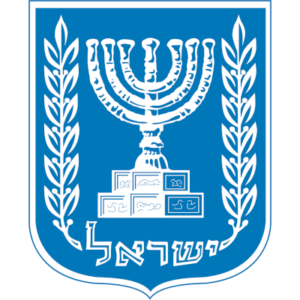 Israeli Ministry of Agriculture