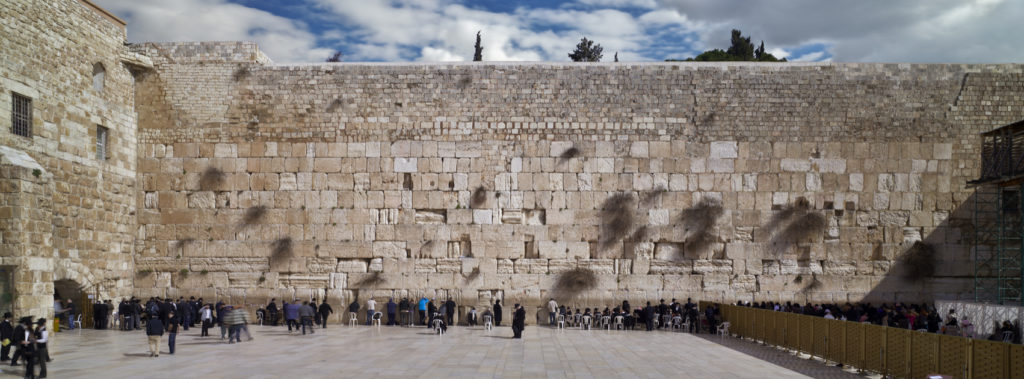 Walking Through the Word: Jerusalem's Walls