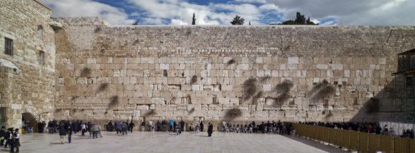 Walking Through the Word: Jerusalem's Walls