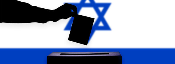 The Enemy Who Was Behind the Latest Political Conflict in Israel | The Recent Reelection Conflict Explained