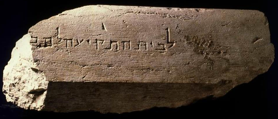 Hebrew-inscribed stone found at Temple Mount in Jerusalem.