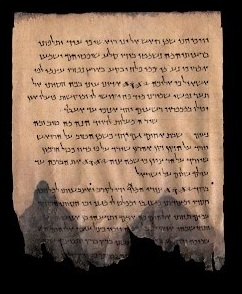 Psalm scroll found in Qumran caves.