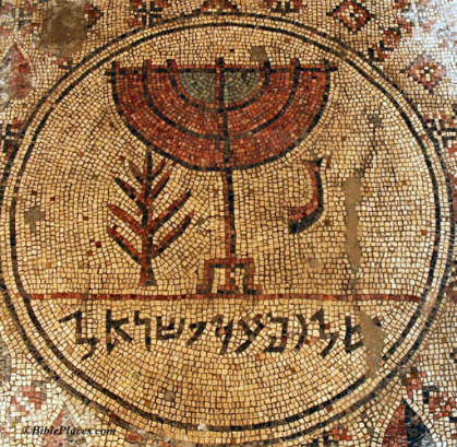 Synagogue mosaic depicting a date palm branch, menorah, and shofar.
