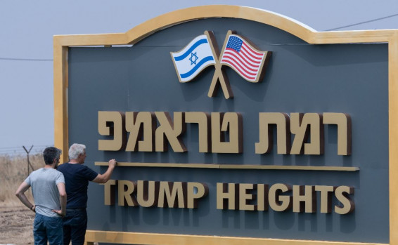 Trump_Heights_Golan