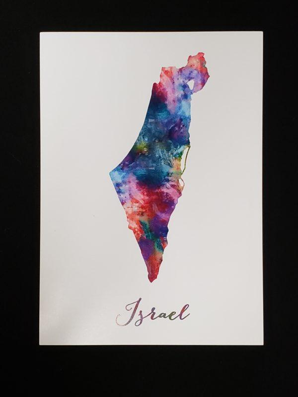 watercolor print of israel