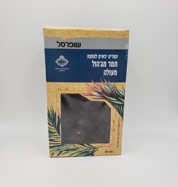 A bag of Jerusalem grown dates